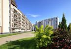 Mieszkanie w inwestycji City Park, Łódź, 43 m²