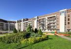 Mieszkanie w inwestycji City Park, Łódź, 72 m²