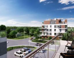Mieszkanie w inwestycji Ostoja Oporów, Wrocław, 44 m²