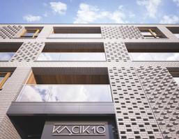 """Mieszkanie w inwestycji Kącik 10 """"Apartamenty przy Wiśle"""", Kraków, 36 m²"""