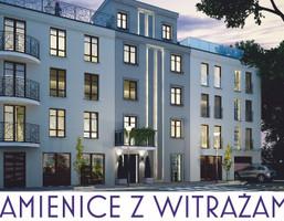 Lokal handlowy w inwestycji KAMIENICE Z WITRAŻAMI KOMERCJA, Kraków, 32 m²