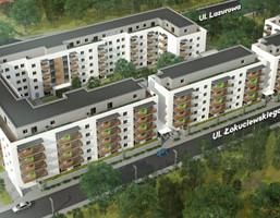 Mieszkanie w inwestycji Bemowo Park, Warszawa, 77 m²