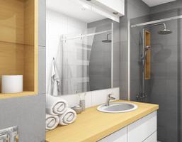 Mieszkanie w inwestycji Dalia House, Ustrzyki Dolne, 83 m²