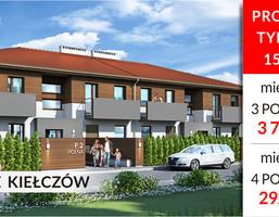 Mieszkanie w inwestycji Osiedle Kiełczów, Kiełczów, 65 m²