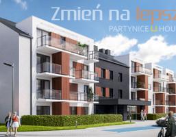 Mieszkanie w inwestycji PARTYNICE HOUSE, Wrocław, 76 m²