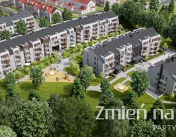 Mieszkanie w inwestycji PARTYNICE HOUSE, Wrocław, 37 m²
