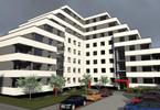 Mieszkanie w inwestycji Skierniewica Mickiewicza, Skierniewice (gm.), 32 m²