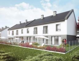Mieszkanie w inwestycji OSIEDLE PISSARDII, Wrocław, 65 m²