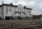 Dom w inwestycji Segmenty Butrymów, Marki, 100 m²