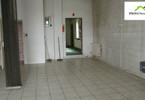 Lokal użytkowy do wynajęcia, Częstochowa Śródmieście, 66 m²
