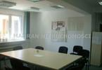 Biuro do wynajęcia, Łódź Bałuty, 18 m²