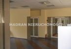 Biuro do wynajęcia, Łódź Śródmieście, 190 m²