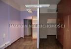 Biuro do wynajęcia, Łódź Śródmieście, 28 m²