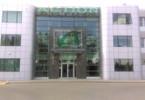 Biuro do wynajęcia, Zamienie Dawidowska, 139 m²