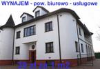 Lokal użytkowy do wynajęcia, Warszawa Bemowo, 100 m²