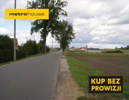 Działka na sprzedaż, Kisielice, 1200 m²
