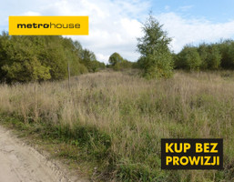 Działka na sprzedaż, Wysoka Wieś, 54632 m²