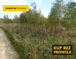 Działka na sprzedaż, Wysoka Wieś, 65186 m²