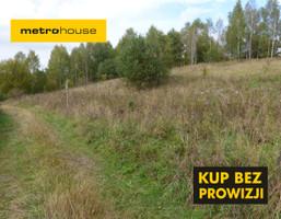 Działka na sprzedaż, Wysoka Wieś, 48450 m²