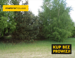 Działka na sprzedaż, Swolszewice Małe, 600 m²