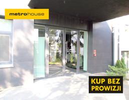 Komercyjne na sprzedaż, Katowice Załęże, 2770 m²