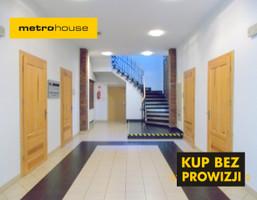 Biurowiec na sprzedaż, Katowice Giszowiec, 2253 m²