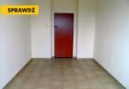 Biuro do wynajęcia, Katowice Śródmieście, 15 m²