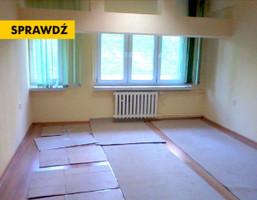 Biuro do wynajęcia, Katowice Śródmieście, 423 m²