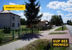Dom na sprzedaż, Kuryłówka, 264 m²
