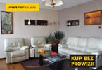 Dom na sprzedaż, Kołobrzeg, 260 m²