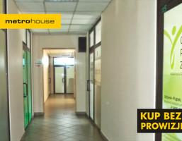Lokal handlowy na sprzedaż, Biała Podlaska, 2177 m²