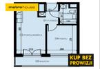 Mieszkanie na sprzedaż, Rzeszów Tysiąclecia, 35 m²