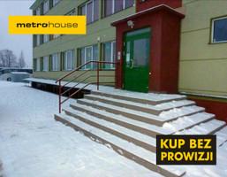 Lokal użytkowy na sprzedaż, Lublin Dziesiąta, 998 m²