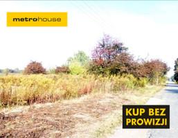 Działka na sprzedaż, Lublin Ponikwoda, 2875 m²