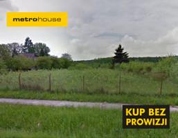 Działka na sprzedaż, Lublin Zemborzyce, 2393 m²