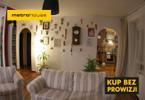 Dom na sprzedaż, Skierniewice, 250 m²