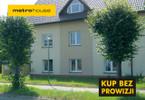 Działka na sprzedaż, Janów Lubelski, 24500 m²