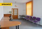 Biuro do wynajęcia, Rzeszów Śródmieście, 65 m²