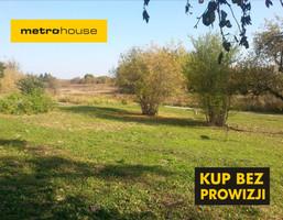 Działka na sprzedaż, Lublin Ponikwoda, 1060 m²
