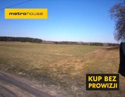 Działka na sprzedaż, Wólka Krzykowska, 3012 m²