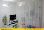 Mieszkanie na sprzedaż, Warszawa Lotnisko, 67 m²