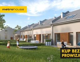 Dom na sprzedaż, Boguchwała, 100 m²