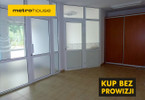 Lokal użytkowy na sprzedaż, Lublin Czuby, 62 m²