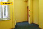 Biuro do wynajęcia, Tczew, 15 m²