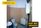 Lokal użytkowy na sprzedaż, Katowice Śródmieście, 111 m²