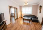 Mieszkanie na sprzedaż, Katowice Śródmieście, 84 m²
