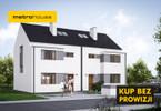 Dom na sprzedaż, Komorniki, 119 m²