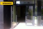 Lokal użytkowy do wynajęcia, Warszawa Gocław, 88 m²