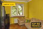 Mieszkanie na sprzedaż, Warszawa Bielany, 37 m²