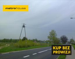 Działka na sprzedaż, Przemków, 7537 m²